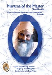 Mantras of the Master - Yogi Bhajan by Santokh Singh Khalsa Dc