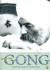 Learn the Gong by Yogi Bhajan