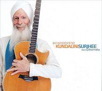 Kundalini Surjhee by Guru Ganesha | Tina Malia