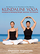 Kundalini Yoga for Strength Awareness and Character by Athanasios Megarisiotis