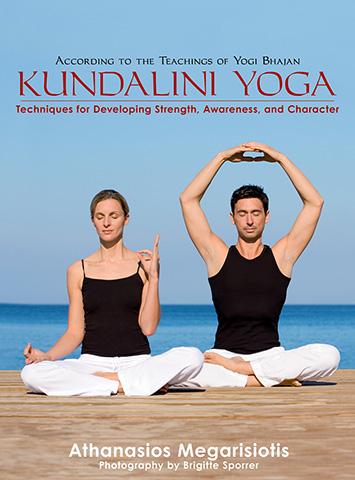 Kundalini Yoga for Strength Awareness and Character by Athanasios Megarisiotis