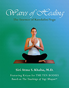 Waves of Healing ebook by Siri Atma S Khalsa MD