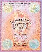 Kundalini Postures and Poetry_ebook by Shakti Parwha Kaur