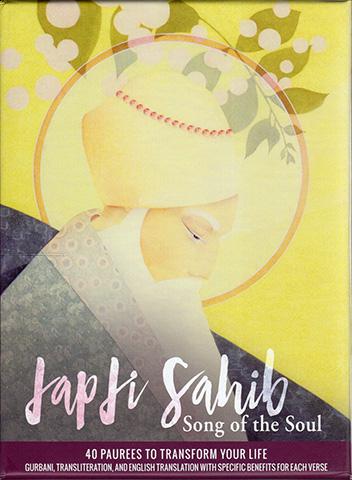Japji Cards by Guru Nanak