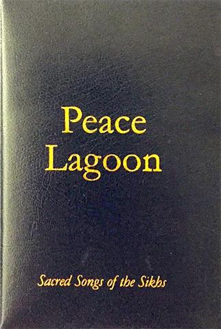 Peace Lagoon by Guru Nanak