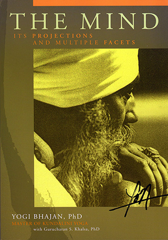 The Mind (eBook) by Yogi Bhajan