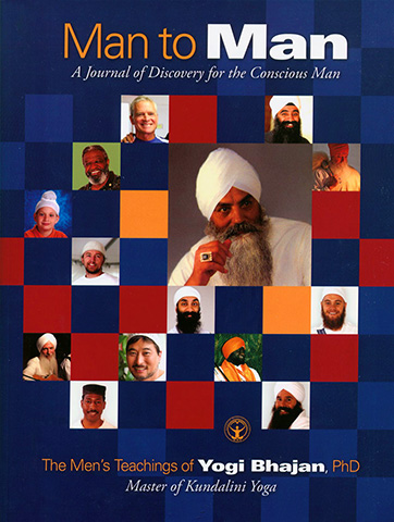 Man to Man (eBook) by Yogi Bhajan