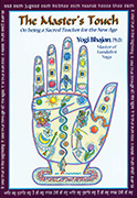 The Masters Touch ebook by Yogi Bhajan