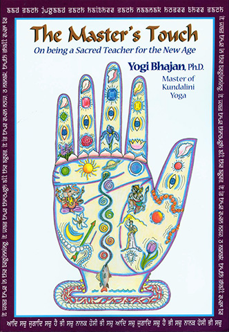 The Masters Touch (eBook) by Yogi Bhajan