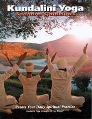 Sadhana Guidelines for Kundalini Yoga (eBook) by Gurucharan Singh | Yogi Bhajan