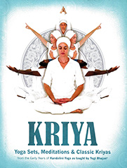 Kriya - Classic Kundalini Yoga Sets (eBook) by Yogi Bhajan
