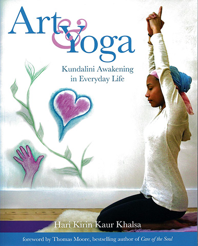 Art and Yoga (eBook) by Hari Kirin Kaur