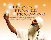 Praana Praanee Praanayam (Español)_ebook by Yogi_Bhajan