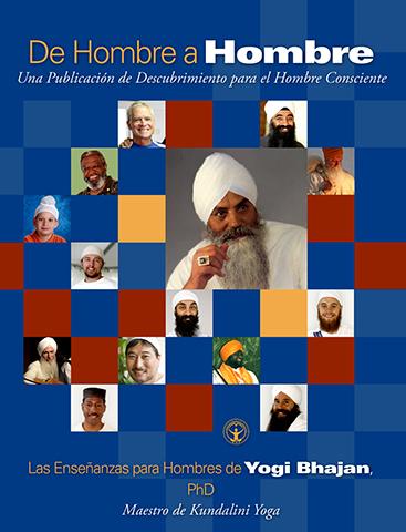 De Hombre a Hombre (eBook) by Yogi Bhajan