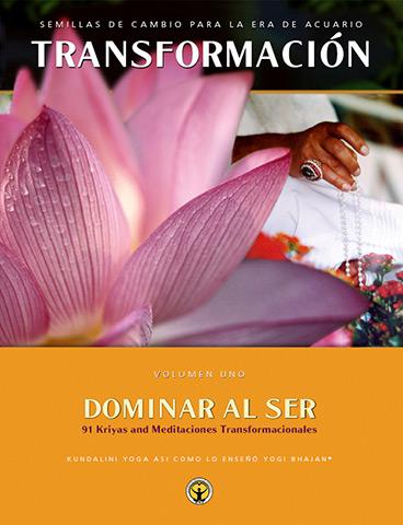 Transformación Volumen 1 (eBook) by Yogi Bhajan