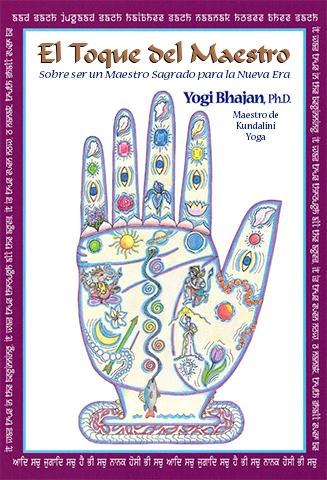 El Toque del Maestro (eBook) by Yogi Bhajan