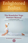 Enlightened Postures by Gurudass Kaur