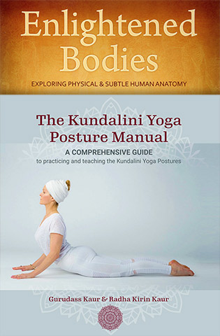 Enlightened Postures by Gurudass Kaur | Nirmal Lumpkin
